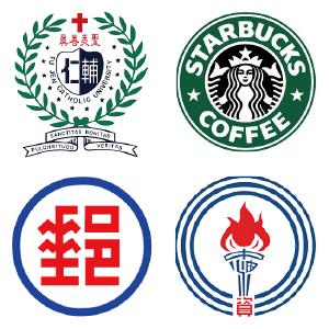 企業禮品案例 logo1